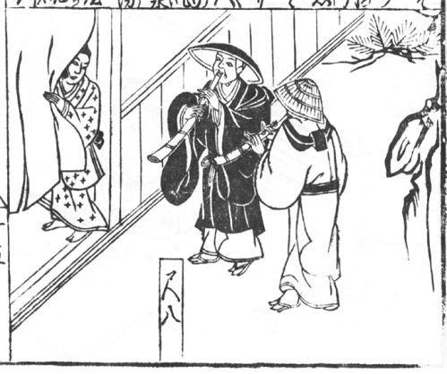 1690_jinrin_kinmo_zui_2_komuso_detail